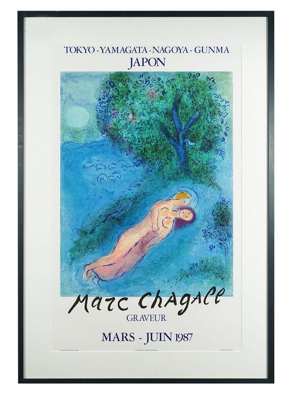 Marc Chagall, 'Le Lecon de Philetas, Les Amoureux', 1987, Print, Lithographic Poster, Hidden