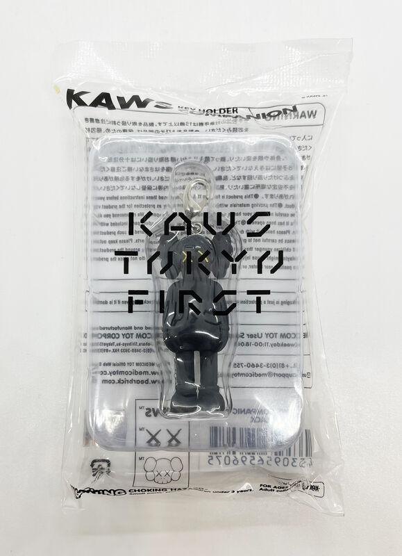 KAWS, ''Tokyo First: Companion'', 2021, Ephemera or Merchandise, Collectible painted vinyl key holder set (black, brown and grey)., Signari Gallery
