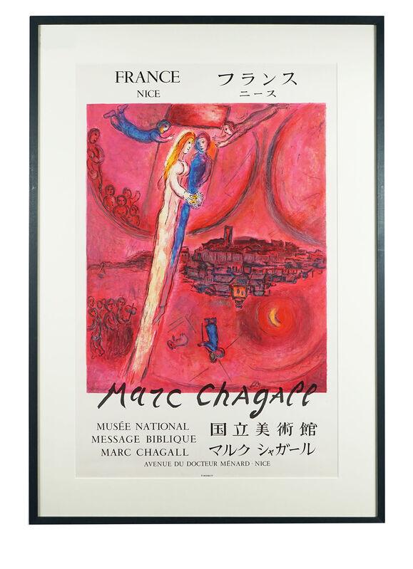 Marc Chagall, 'Le Cantique de Cantiques', 1974, Ephemera or Merchandise, Lithographic Poster, Hidden