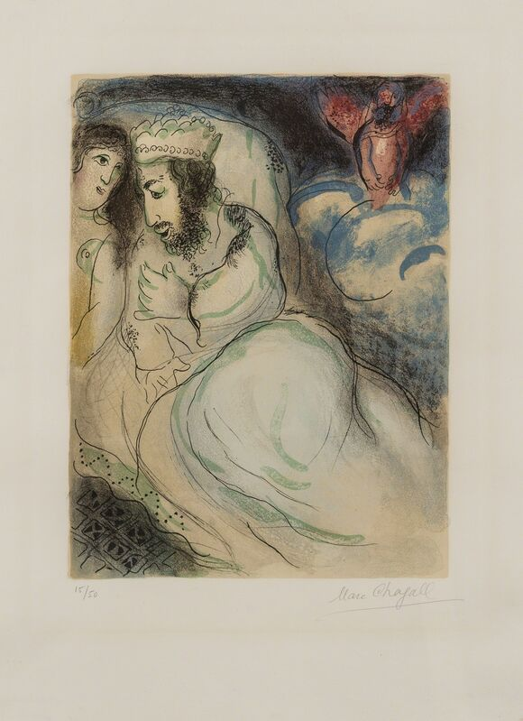 Marc Chagall, 'Sarah and Abimelech', 1960, Print, Lithograph printed in colours, Forum Auctions
