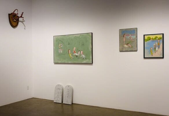 Home / Office, installation view