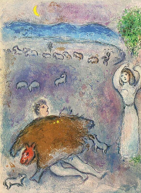 """Marc Chagall, '""""La Ruse de Dorcon (Dorcon's Strategy),"""" from Daphnis et Chloé (Cramer 46; Mourlot 317)', 1977, Print, Offset lithograph on wove paper, Art Commerce"""