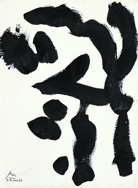 Robert Motherwell, 'Untitled', 1988, Painting, Acrylic on canvas, Dedalus Foundation