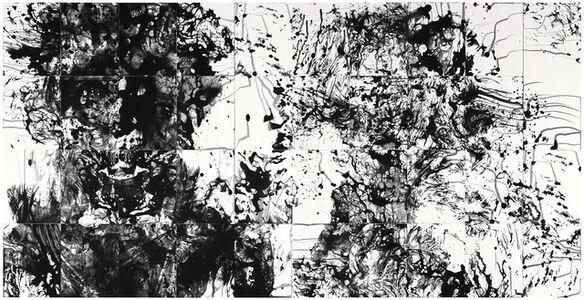 Koo Kyung Sook, 'Markings 11-6 and 11-7', 2011