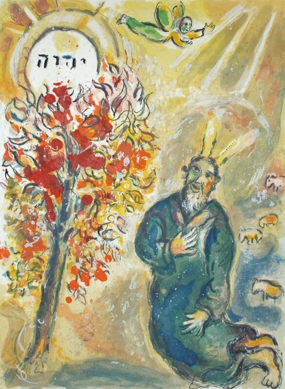 Marc Chagall, 'Moses and the Burning Bush, The Story Of The Exodus', 1966, Print, Original Lithograph, Inviere Gallery