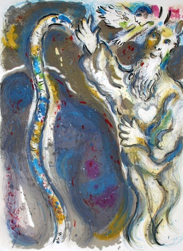Marc Chagall, 'God Turns Moses' Staff into a Serpent, The Story Of The Exodus', 1966, Print, Original Lithograph, Inviere Gallery