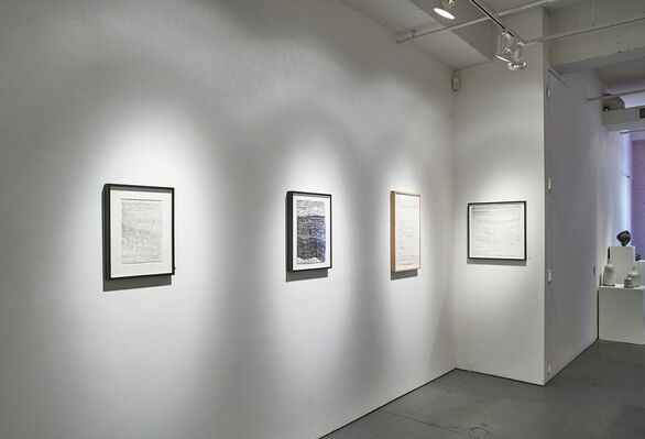 The Eloquent Place: New Works by Josef Hofer & Harald Stoffers, installation view