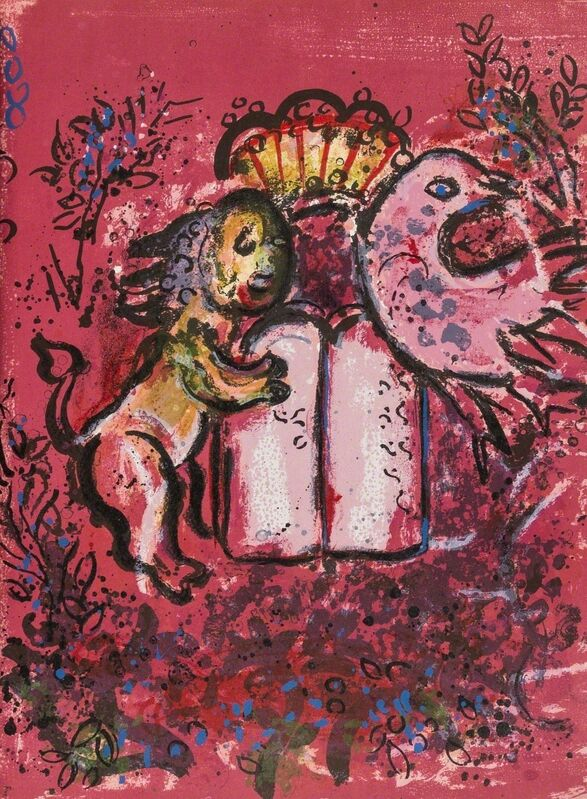 Marc Chagall, 'Vitraux pour Jerusalem', 1962, Print, Two lithographs printed in colours, Forum Auctions