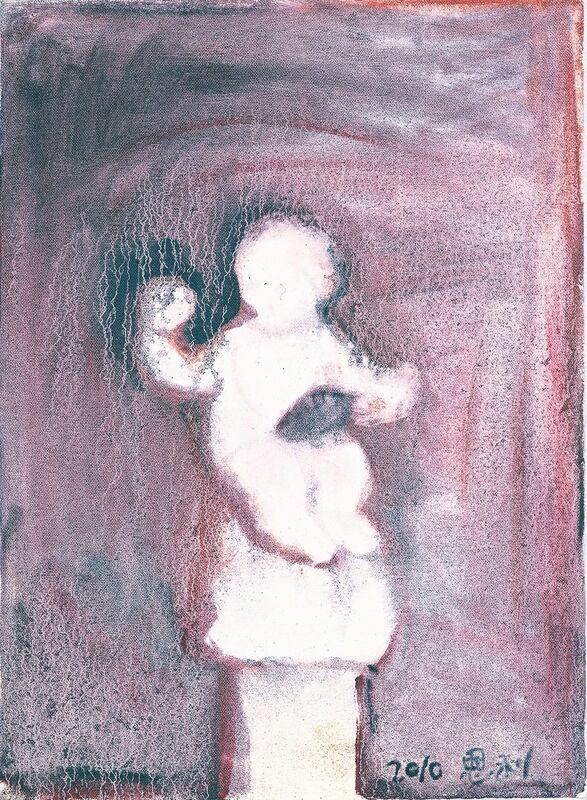 Zhang Enli 张恩利, 'sculpture', 2010, Painting, Oil on canvas, ShanghART