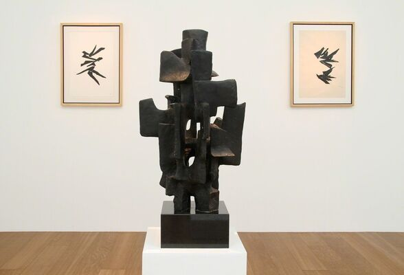 Alicia Penalba. Sculptress, installation view