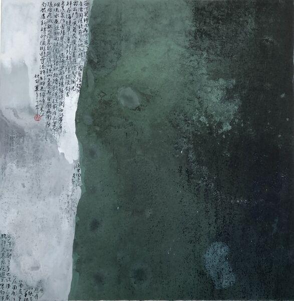 Hong Zhu An, 'Lake', 2017