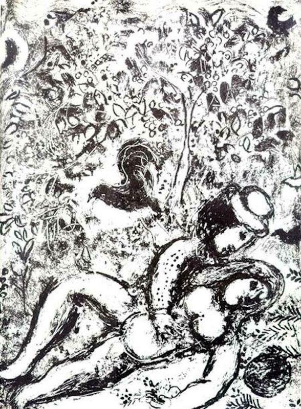 Marc Chagall, 'Le Couple a L'Arbre (M.397) Portfolio: Lithographs Book II', 1963, Print, Lithograph, Fine Art Acquisitions Dali