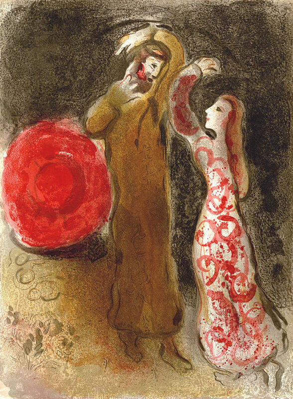 Marc Chagall, 'Ruth and Boaz', 1960, Print, Lithograph, Georgetown Frame Shoppe