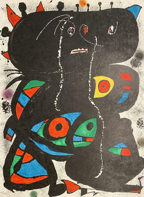 Joan Miró, 'Hommage aux Prix Nobel', 1976, Print, Lithograph in colors on Japon paper, Georgetown Frame Shoppe