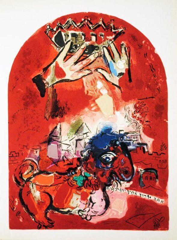 Marc Chagall, 'Jerusalem Windows - Judah', 1962, Print, Lithograph, Hidden