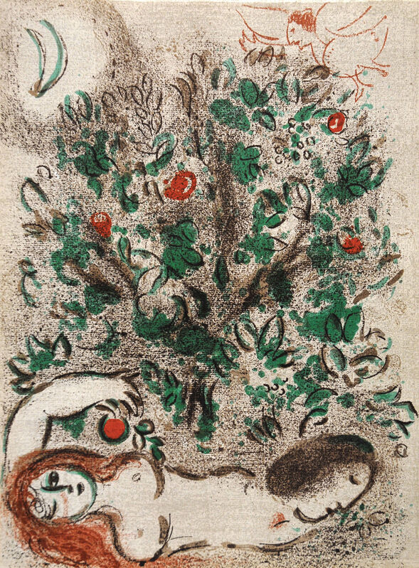 Marc Chagall, 'Paradise', 1960, Print, Lithograph, Georgetown Frame Shoppe