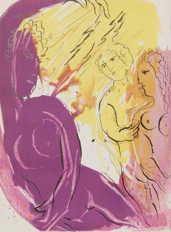 Marc Chagall, 'Angel With the Sword', 1956, Reproduction, Color lithograph on paper, Baterbys