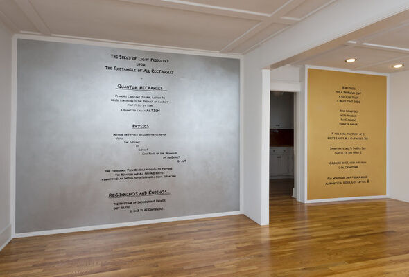"Jessica Diamond - ""Film Show"", installation view"