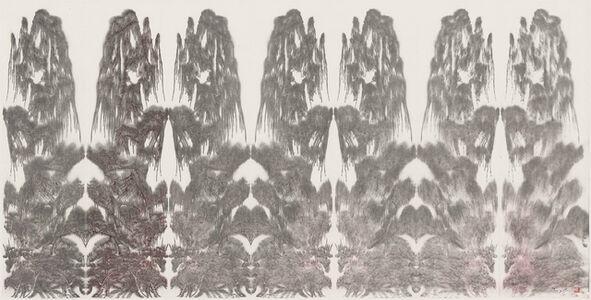 Hung Fai, 'Transmission XV (with Hung Hoi) 传移摹写之十五 (熊海合作)', 2017