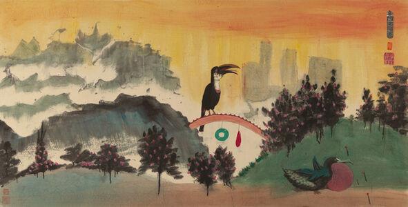 Luis Chan, 'Botanical Garden', 1981