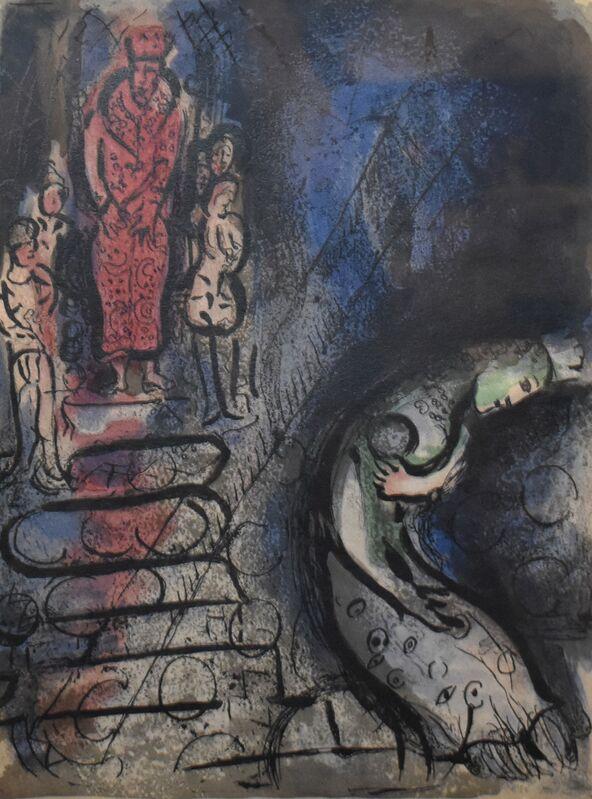 Marc Chagall, 'Ahasuerus Sends Vashti Away', 1960, Print, Lithograph, Georgetown Frame Shoppe