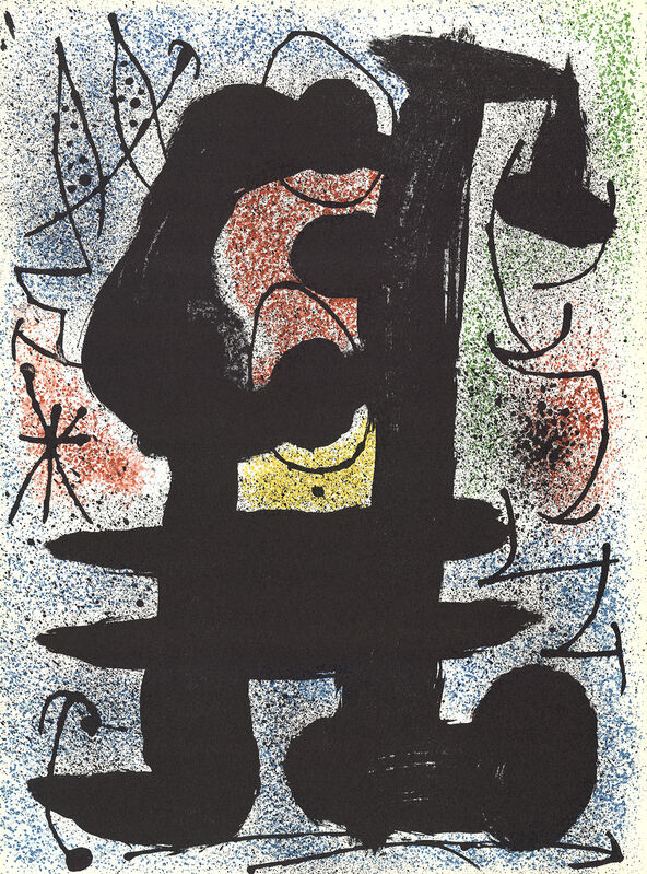 Joan Miró, 'Cosmos II', 1967, Ephemera or Merchandise, Stone Lithograph, ArtWise
