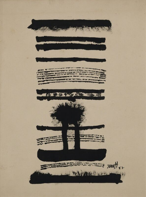 V. S. Gaitonde, 'Untitled', 1987, Drawing, Collage or other Work on Paper, Ink on paper, Guggenheim Museum