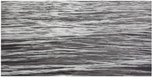 Ali İbrahim Ocal, 'Skin of Sea III', 2017