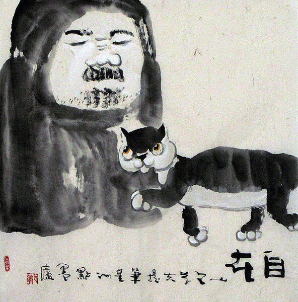 Ling Yang Chang, 'Carefree-自在'