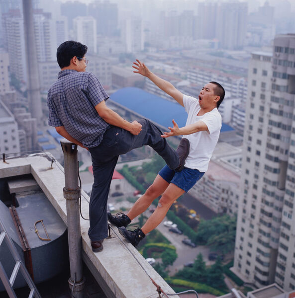 Li Wei 李日韦, 'Freedegree Over 25th Story', 2004