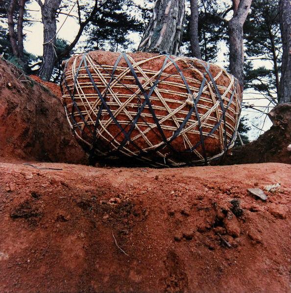 Jan Staller, 'Untitled', 1998