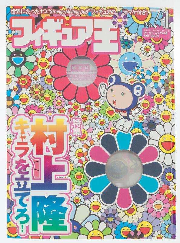 Takashi Murakami, 'Strange Melting DOB, from Superflat Museum', 2003, Sculpture, Painted cast vinyl with magazine, Heritage Auctions