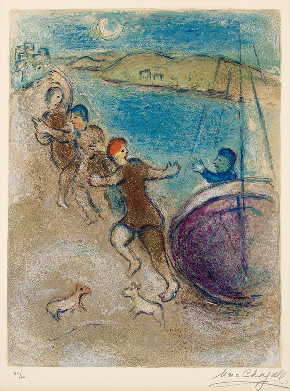 Marc Chagall, 'Les Jeunes gens de Méthymne (The Young Men of Methymn), plate 18 from Daphnis et Chloé', 1961, Print, Lithograph in colors, on Arches wove paper, with full margins., Phillips