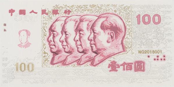 Nan Qi, 'Red RMB', 2018