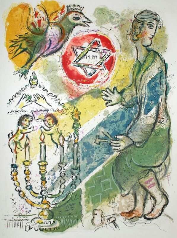 Marc Chagall, 'Bezeleel and His Two Golden Cherubim, The Story Of The Exodus', 1966, Print, Original Lithograph, Inviere Gallery