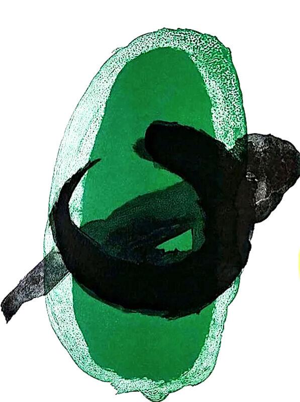 Joan Miró, 'Abstract green', 1961, Print, Velum paper, Modern-Originals