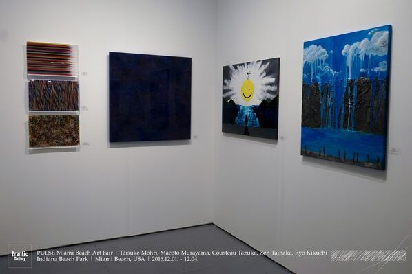 Frantic Gallery at PULSE Miami Beach 2016, installation view