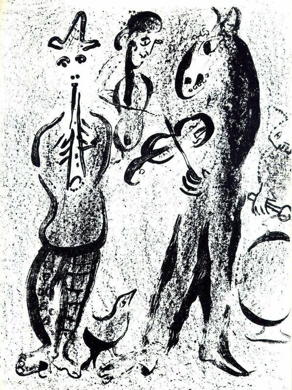 Marc Chagall, 'Les Saltimbanques (M.395) Portfolio: Lithographs Book II', 1963, Print, Lithograph, Fine Art Acquisitions Dali
