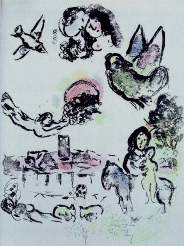 Marc Chagall, 'Nocturne a Venice (M.400) Portfolio: Lithographs Book II', 1963, Print, Lithograph, Fine Art Acquisitions Dali