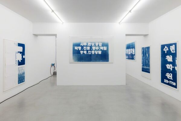 When stillness culminates, there is movement, installation view