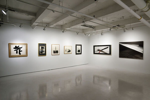Sumi: Japanese Ink Painting from Post-War to the Present, installation view