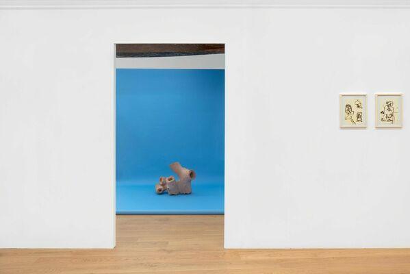 Peter Kamm -Blue Chronos-, installation view