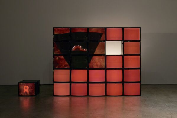 Before Projection: Video Sculpture 1974-1995, installation view