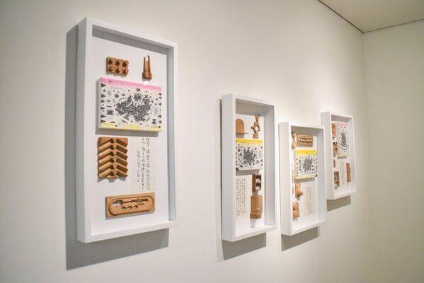 A Quarter / Der-Horng Art Gallery 25th Anniversary, installation view