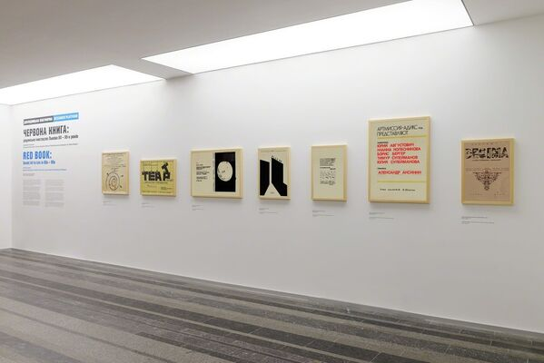 Red Book: Soviet Art in Lviv in 80s – 90s, installation view