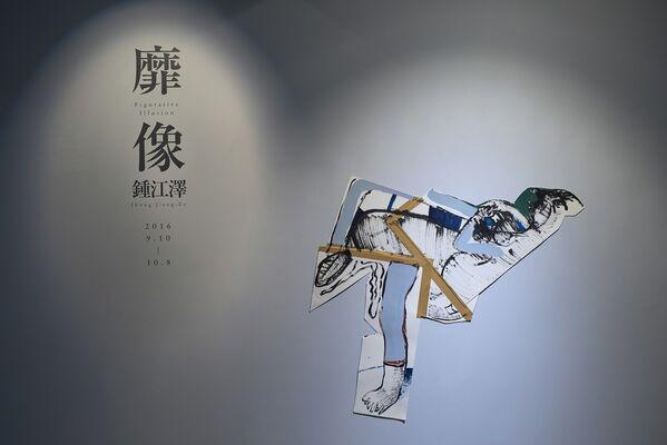 Figurative Illusion, installation view