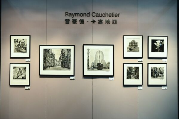 Boogie Woogie Photography at Fine Art Asia 2018, installation view