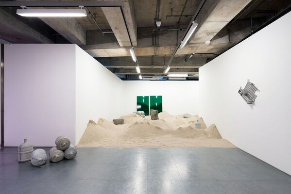Green Island | João Vasco Paiva, installation view