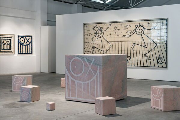 André Azul, installation view