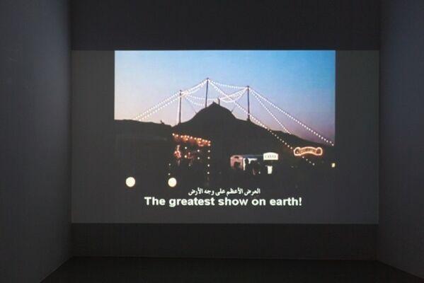 Jugendzimmer | Curated by_ Dirk Schönberger, installation view